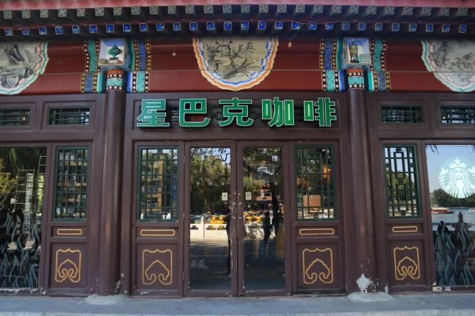 beijing shanghai-10