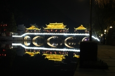 Our first glimpse at Fenghuang's beautiful lit up cityscape was this Bridge