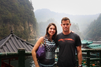 At Baofeng Lake.